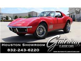 1969 Chevrolet Corvette (CC-1361134) for sale in O'Fallon, Illinois