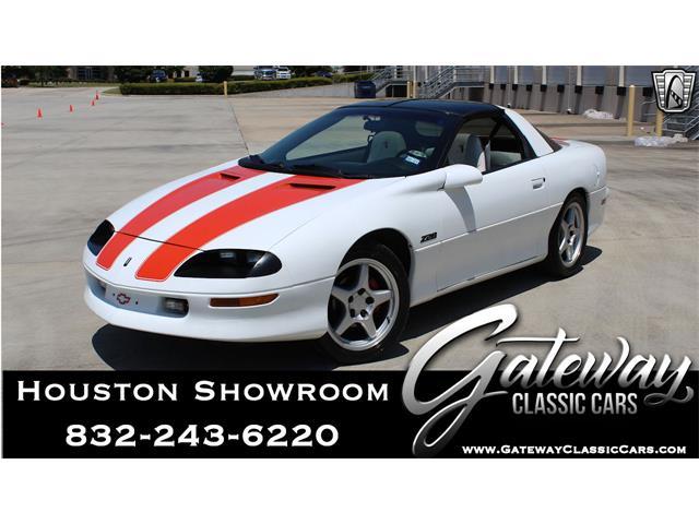 1997 Chevrolet Camaro (CC-1361135) for sale in O'Fallon, Illinois