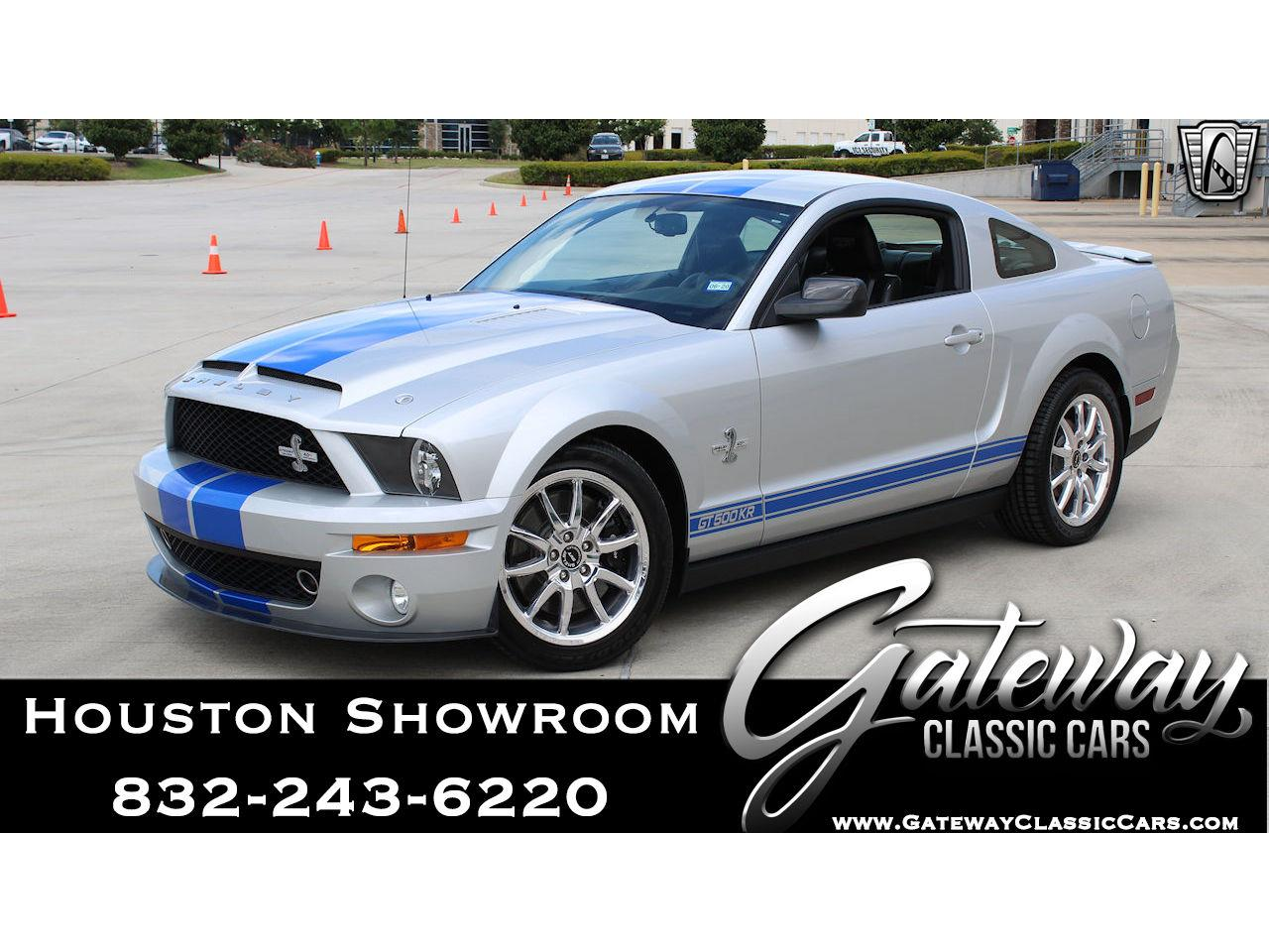 2008 Ford Mustang (CC-1361336) for sale in O'Fallon, Illinois