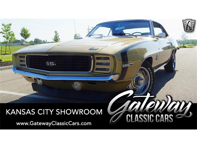 1969 Chevrolet Camaro RS/SS (CC-1360137) for sale in O'Fallon, Illinois