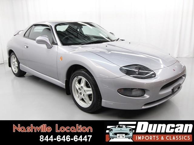 1995 Mitsubishi FTO (CC-1362570) for sale in Christiansburg, Virginia