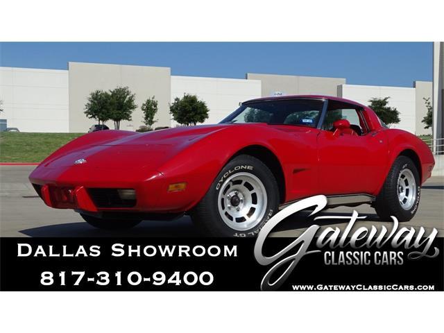 1978 Chevrolet Corvette (CC-1364487) for sale in O'Fallon, Illinois
