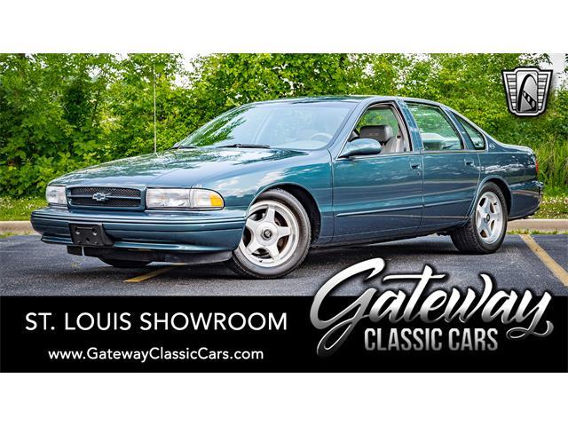 1995 Chevrolet Impala (CC-1364550) for sale in O'Fallon, Illinois