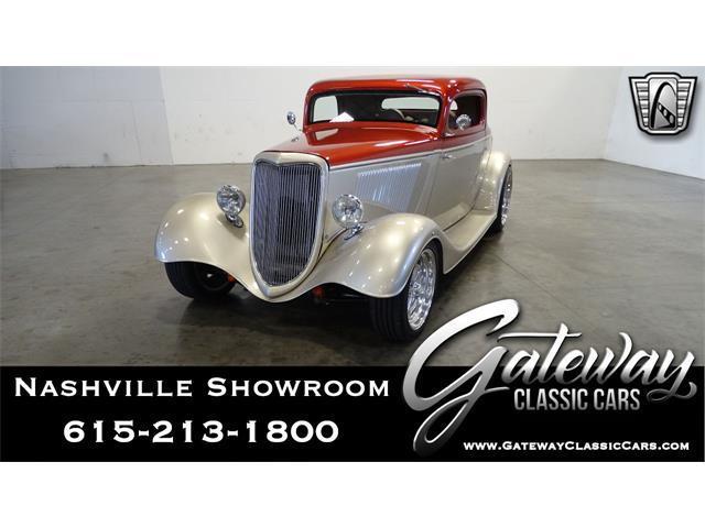 1934 Ford 3-Window Coupe (CC-1364860) for sale in O'Fallon, Illinois