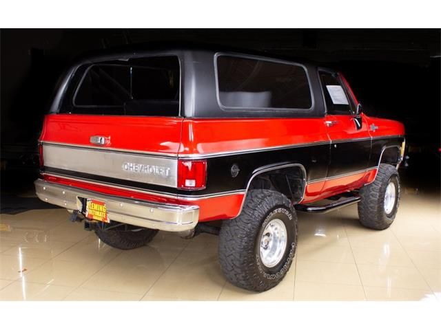 1973 Chevrolet Blazer (CC-1366136) for sale in Rockville, Maryland