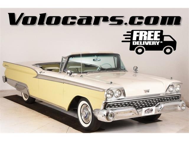1959 Ford Fairlane (CC-1374287) for sale in Volo, Illinois
