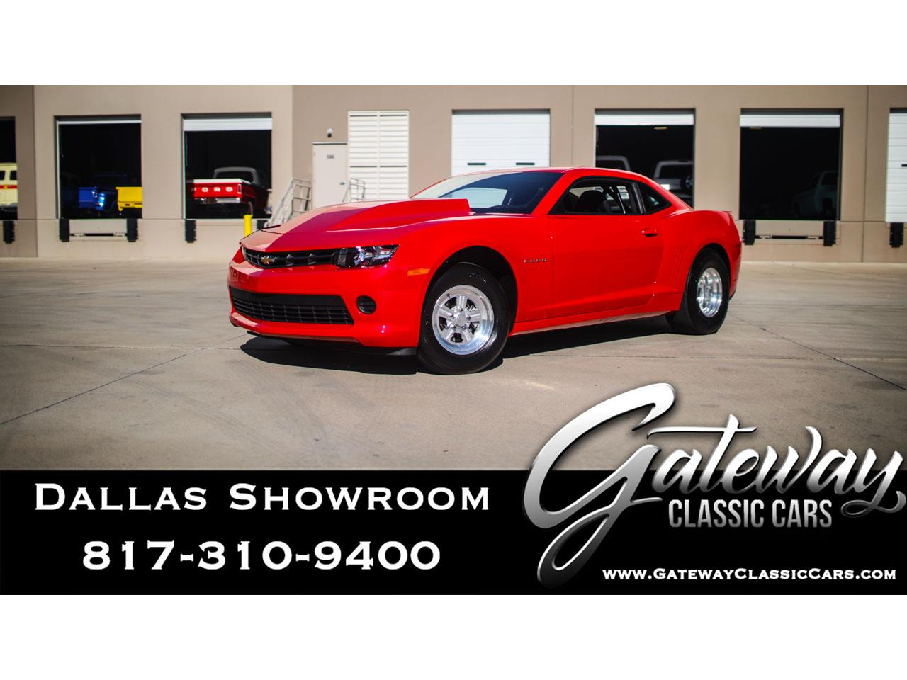 2015 Chevrolet Camaro (CC-1375378) for sale in O'Fallon, Illinois