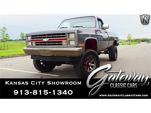 1987 Chevrolet Silverado (CC-1375450) for sale in O'Fallon, Illinois