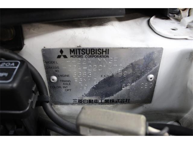 1991 Mitsubishi Minica (CC-1378118) for sale in Christiansburg, Virginia
