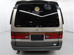 1993 Nissan Homy (CC-1378178) for sale in Christiansburg, Virginia