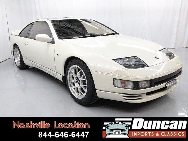 1990 Nissan 280ZX (CC-1378229) for sale in Christiansburg, Virginia