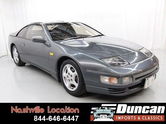 1992 Nissan 280ZX (CC-1378292) for sale in Christiansburg, Virginia