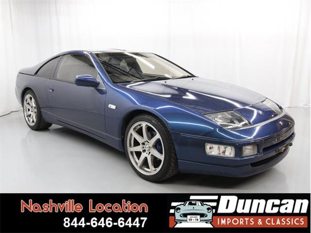 1993 Nissan 280ZX (CC-1378324) for sale in Christiansburg, Virginia