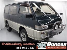 1992 Mitsubishi Delica (CC-1378453) for sale in Christiansburg, Virginia