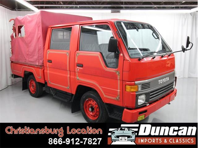 1992 Toyota Hiace (CC-1378531) for sale in Christiansburg, Virginia