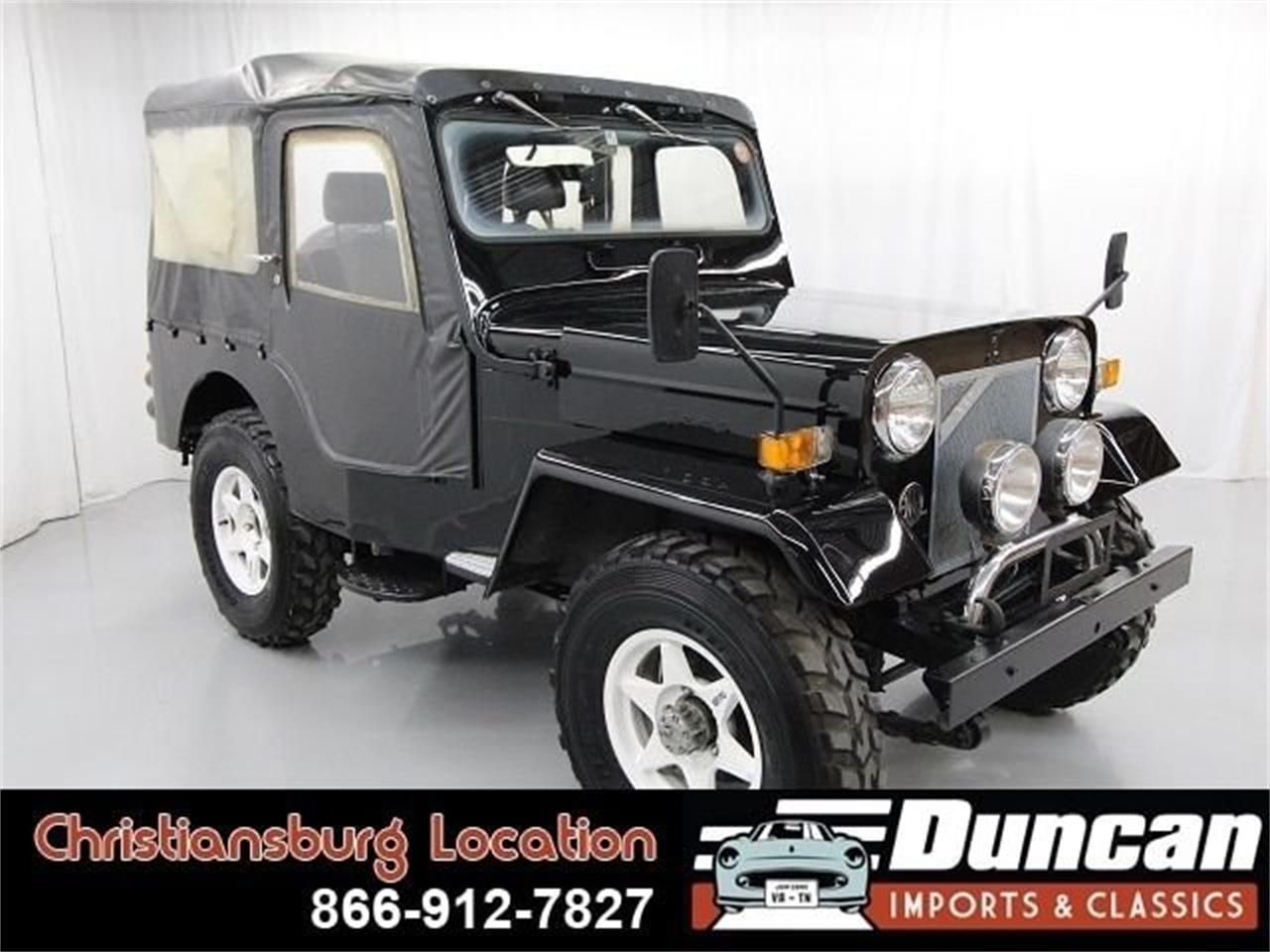 1989 Mitsubishi Jeep (CC-1378681) for sale in Christiansburg, Virginia