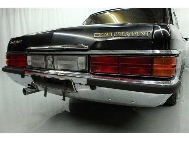 1989 Nissan President (CC-1378684) for sale in Christiansburg, Virginia