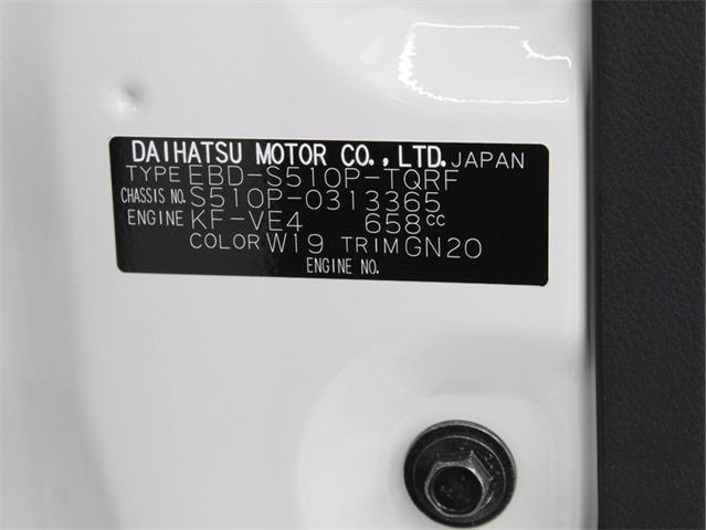 2020 Daihatsu Hijet (CC-1378722) for sale in Christiansburg, Virginia