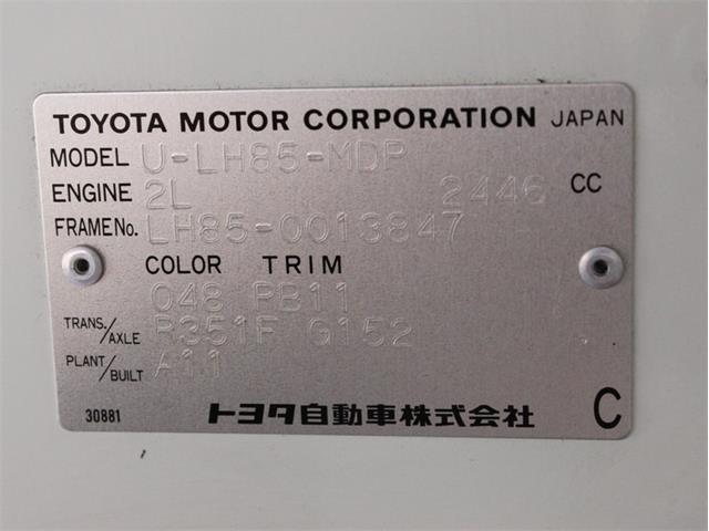 1992 Toyota Hiace (CC-1378734) for sale in Christiansburg, Virginia