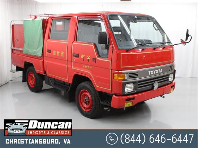 1993 Toyota Hiace (CC-1378840) for sale in Christiansburg, Virginia