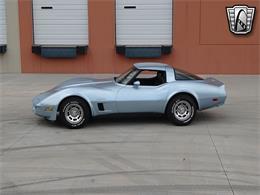 1982 Chevrolet Corvette (CC-1379073) for sale in O'Fallon, Illinois