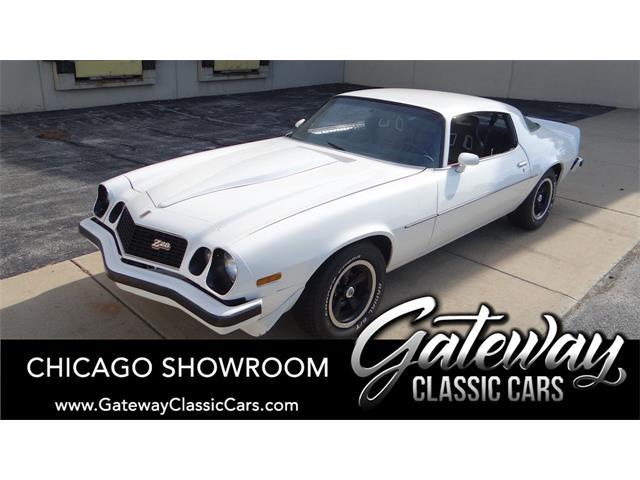 1977 Chevrolet Camaro (CC-1381330) for sale in O'Fallon, Illinois