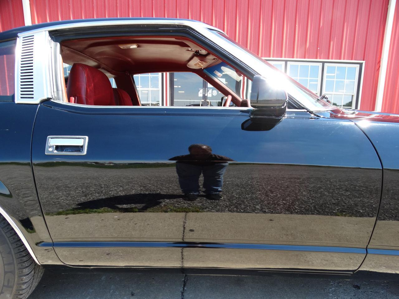 1980 Datsun 280ZX (CC-1381523) for sale in O'Fallon, Illinois