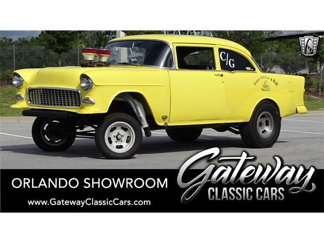1955 Chevrolet 210 (CC-1382786) for sale in O'Fallon, Illinois