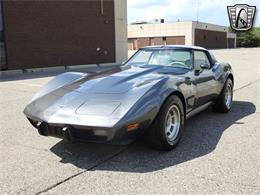 1979 Chevrolet Corvette (CC-1384046) for sale in O'Fallon, Illinois