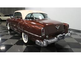 1953 Chrysler New Yorker (CC-1384903) for sale in Lithia Springs, Georgia