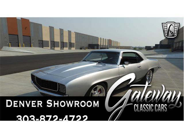 1969 Chevrolet Camaro (CC-1384940) for sale in O'Fallon, Illinois