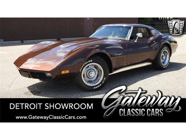 1974 Chevrolet Corvette (CC-1380561) for sale in O'Fallon, Illinois