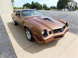 1979 Chevrolet Camaro (CC-1386344) for sale in O'Fallon, Illinois
