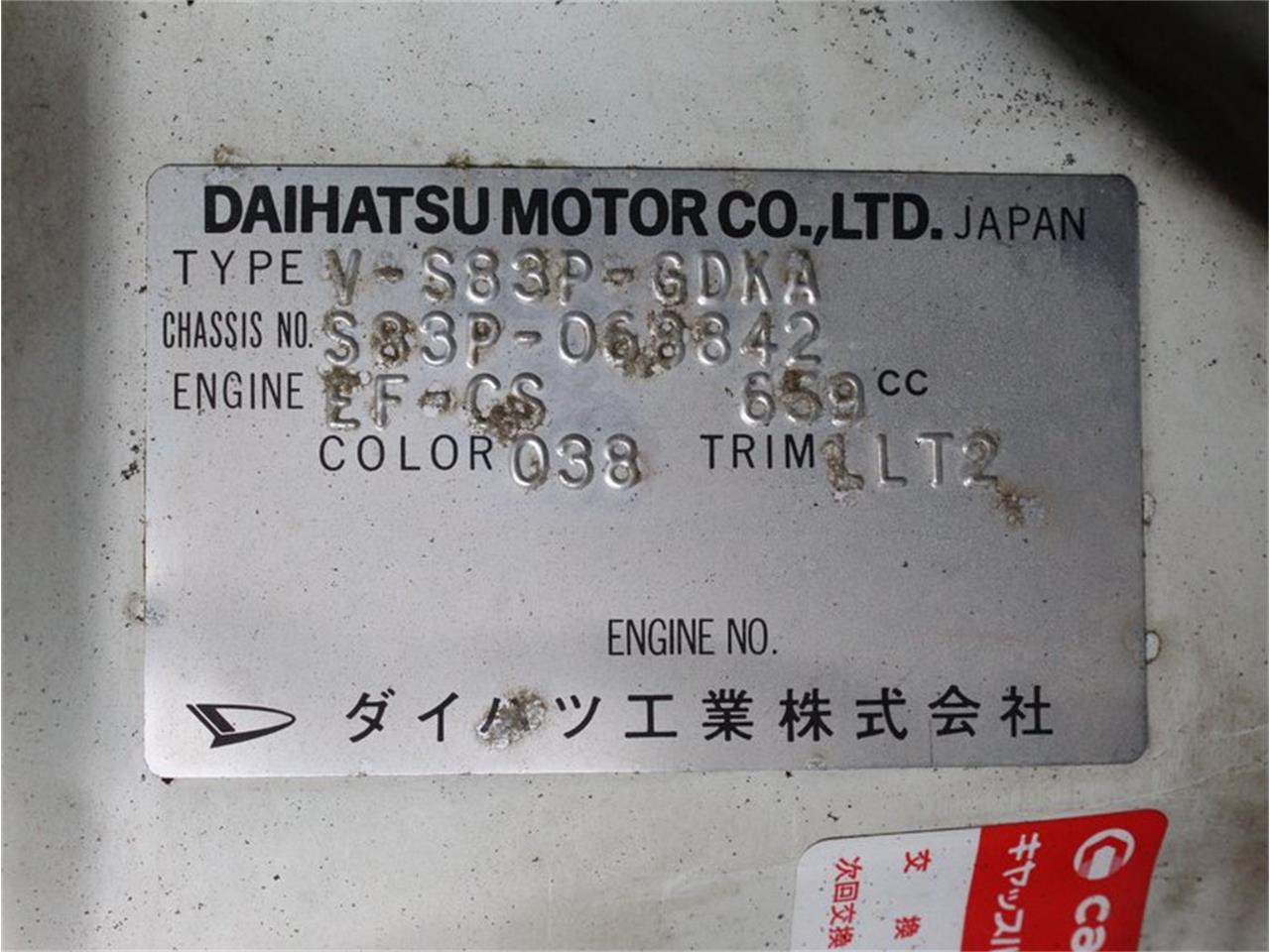 1992 Daihatsu Hijet (CC-1388764) for sale in Christiansburg, Virginia