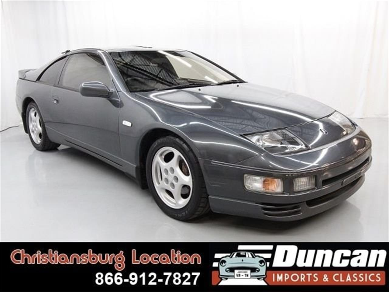 1992 Nissan 280ZX (CC-1388773) for sale in Christiansburg, Virginia