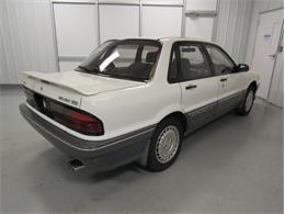 1989 Mitsubishi Galant (CC-1388812) for sale in Christiansburg, Virginia