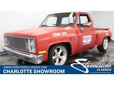 1987 GMC 1500 (CC-1388822) for sale in Concord, North Carolina