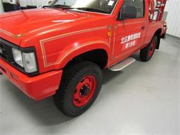 1988 Nissan Automobile (CC-1388826) for sale in Christiansburg, Virginia