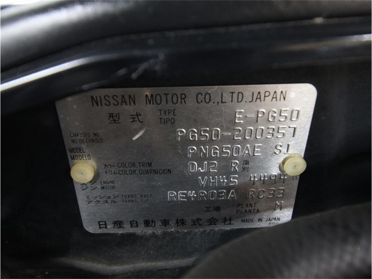 1994 Nissan President (CC-1389093) for sale in Christiansburg, Virginia