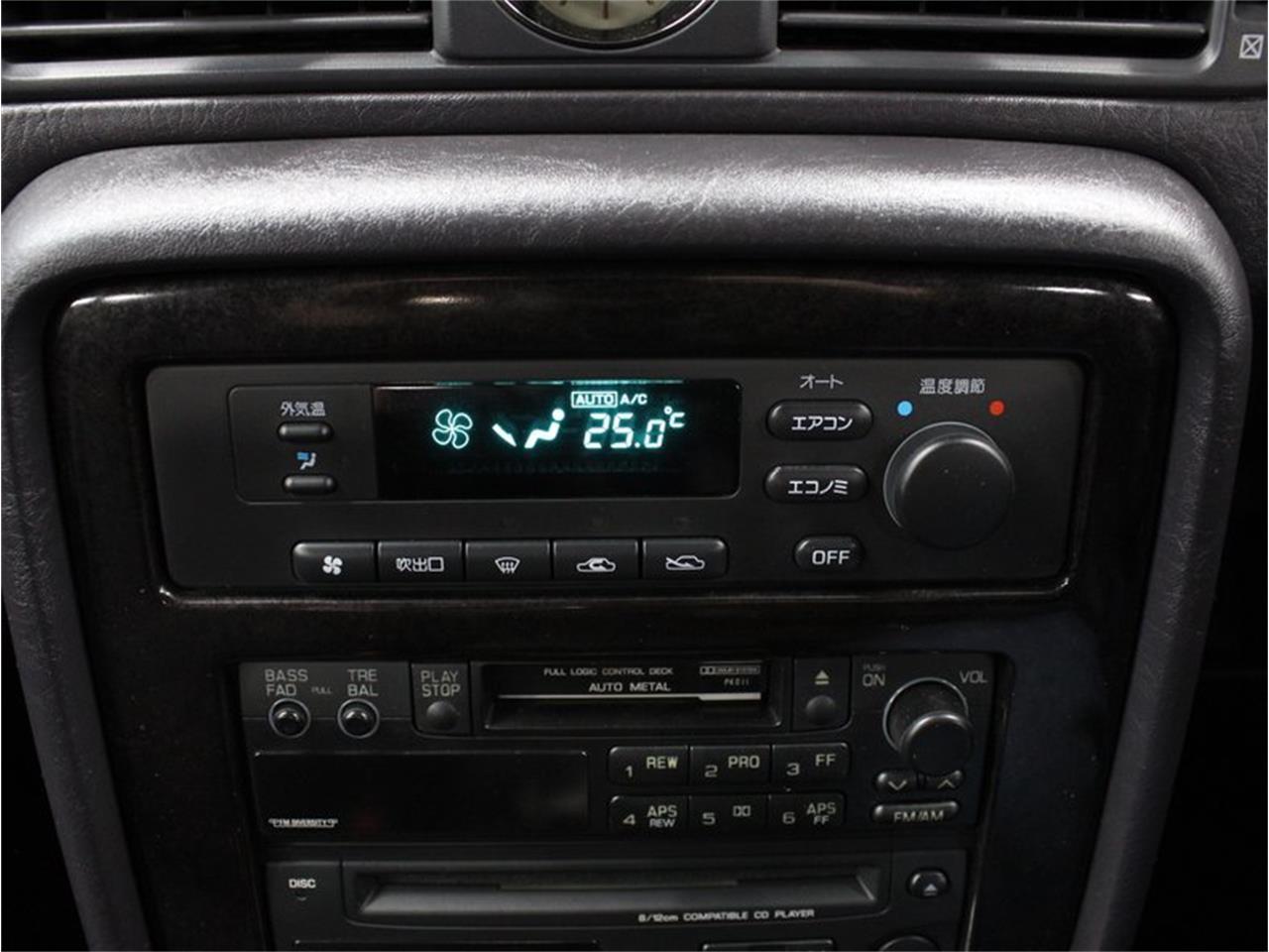 1992 Nissan Gloria (CC-1389137) for sale in Christiansburg, Virginia
