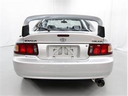 1995 Toyota Celica (CC-1389151) for sale in Christiansburg, Virginia