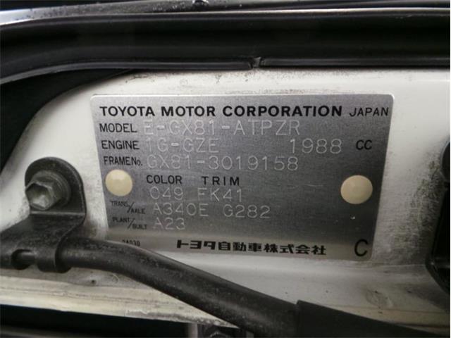 1988 Toyota Corona (CC-1389353) for sale in Christiansburg, Virginia