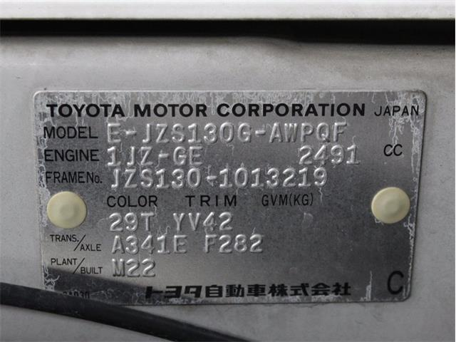 1994 Toyota Crown (CC-1389377) for sale in Christiansburg, Virginia