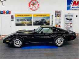 1980 Chevrolet Corvette (CC-1389474) for sale in Mundelein, Illinois