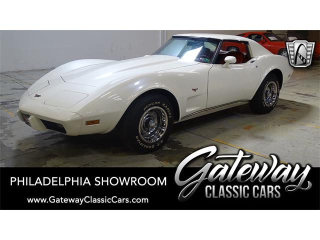 1977 Chevrolet Corvette (CC-1389584) for sale in O'Fallon, Illinois