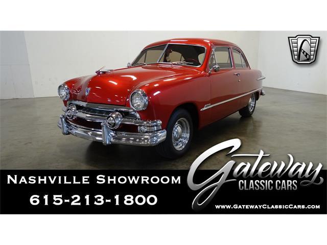 1951 Ford Custom (CC-1391184) for sale in O'Fallon, Illinois