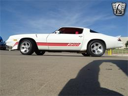 1981 Chevrolet Camaro (CC-1391351) for sale in O'Fallon, Illinois