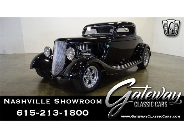 1933 Ford 3-Window Coupe