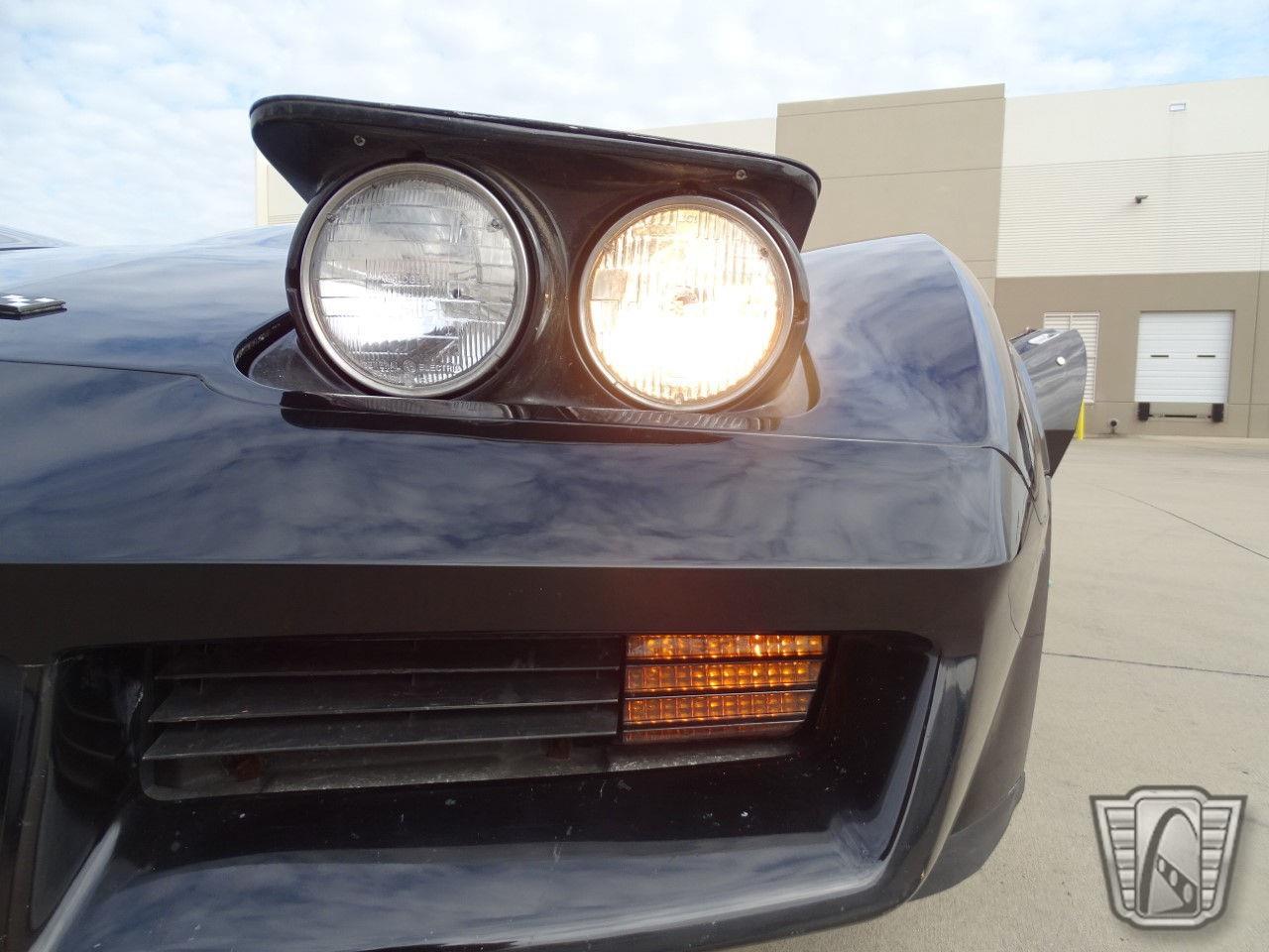 1982 Chevrolet Corvette (CC-1390728) for sale in O'Fallon, Illinois