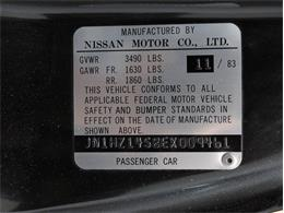 1984 Nissan 300ZX (CC-1411432) for sale in Christiansburg, Virginia